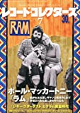 レコード・コレクターズ 2012年 07月号
