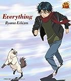 越前リョーマ(皆川純子)「Everything」