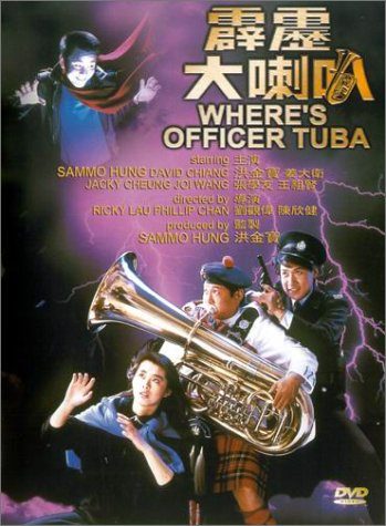 wheres-officer-tuba-import-usa-zone-1