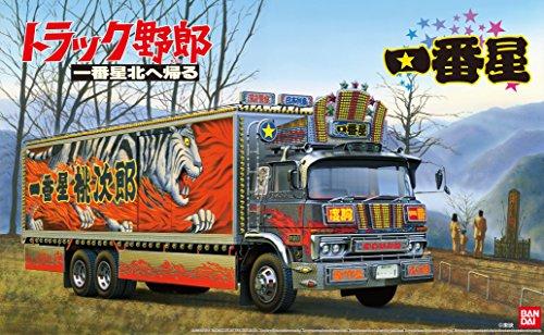 1/32 トラック野郎シリーズNo.06 一番星 北へ帰る