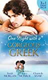 One Night with a Gorgeous Greek: Doukaki...