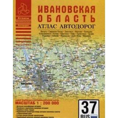 Ivanovskaya oblast. Atlas avtodorog