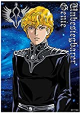 銀河英雄伝説 キャラクターカードスリーブ ラインハルト ver.1