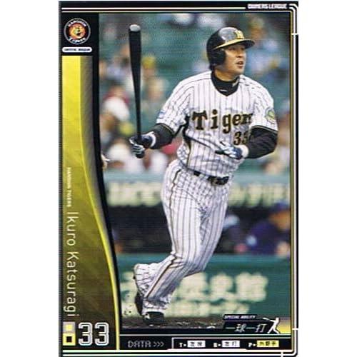 【オーナーズリーグ】葛城育郎 阪神タイガース ノーマル 《2010 OWNERS DRAFT 02》ol02-044