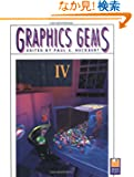 Graphics Gems IV (IBM Version) (Graphics Gems - IBM)