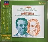 【エソテリック:hybrid SACD】シェリング/J.S. バッハ ヴァイオリン協奏集 ~シェリングの厳しい造形感覚に支えられた高潔な音楽美~
