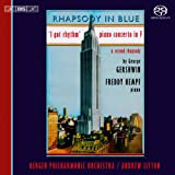 ガーシュウィン: ラプソディ・イン・ブルー(オリジナル・ジャズバンド版) 他 (George Gershwin : Rhapsody in Blue, I got rhythm, Piano Concerto in F, Second Rhapsody / Freddy Kempf) [SACD Hybrid] [輸入盤]
