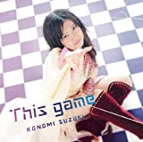 This game♪鈴木このみ