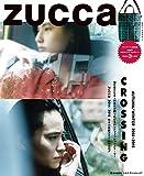 ZUCCa AUTUMN/WINTER 2014-2015 (e-MOOK 宝島社ブランドムック)
