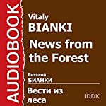 News From the Forest [Russian Edition] | Vitaly Bianki,Nikolay Sladkov