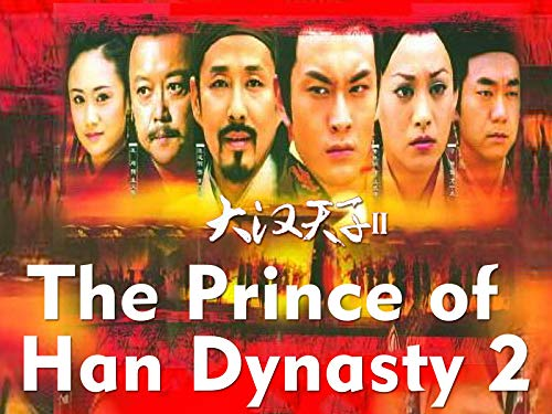 The Prince of Han Dynasty 2