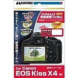 HAKHBA デジタルカメラ液晶保護フィルム Canon EOS Kiss X4専用 DGF-CEKX4