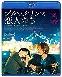 �֥�å�������ͤ��� ���ڥ���롦�ץ饤�� [Blu-ray]