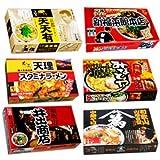関西 厳選 らーめん 6種12食セット