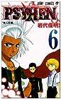 PSYREN-サイレン- 第6巻