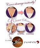 JapaNice おしゃれなバストラインガード Cami Secret 3色セット 【胸谷間 カバー 隠す 胸チラ見え防止】
