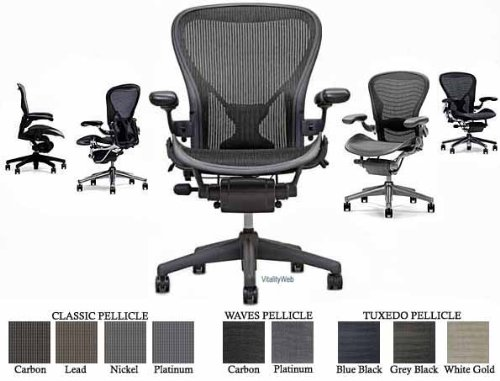 Cyber monday deals on office chairs