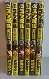 ユンボル-JUMBOR- コミック 1-6巻セット (ジャンプコミックス)