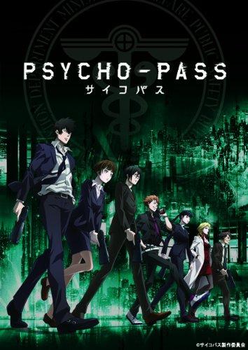 PSYCHO-PASS サイコパス VOL.1 (初回生産限定版/2枚組)【Blu-ray】