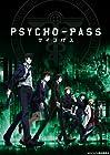 PSYCHO-PASS サイコパス VOL.1 (初回生産限定版) 【Blu-ray】