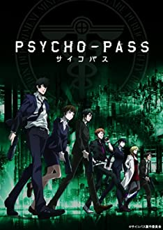 PSYCHO-PASS  VOL.1 ()Blu-ray