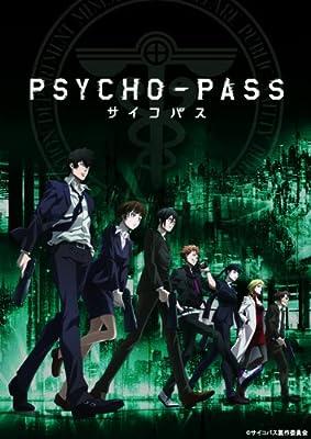 PSYCHO-PASS サイコパス VOL.2【Blu-ray】 (初回生産限定版/サウンドトラックCD付/イベント参加抽選応募券(第1巻~第3巻連動購入者対象)2付き)