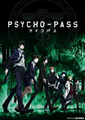 PSYCHO-PASS  VOL.3 Blu-ray (/2/(1~3))