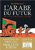 """Afficher """"L'Arabe du futur n° 1<br /> Une jeunesse au Moyen-Orient (1978-1984)"""""""
