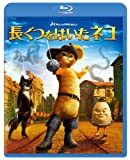 lR [Blu-ray]