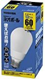 東芝 ネオボール 電球形蛍光ランプ 電球60ワットタイプ 昼光色 EFA13ED-E-U