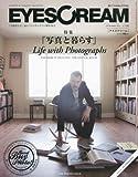 EYESCREAM (アイスクリーム) 2013年 12月号 [雑誌]