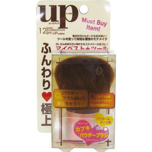 歌舞伎パウダーブラシ UP43010
