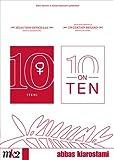 Ten.-10-[Ten]-on-ten