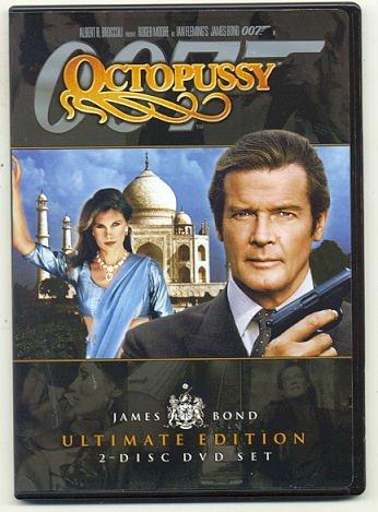 Octopussy / Осьминожка (1983)