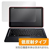 OverLay Plus for ASUS TransBook T300 Chi 低反射 アンチグレア 非光沢 保護 シート フィルム OLT300CHI/1