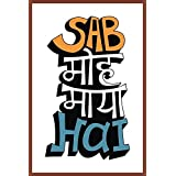 PPD Office Wall Poster Office Door Poster Home Wall Poster Wall Decor Poster (SAB MOH MAYA HAIN)