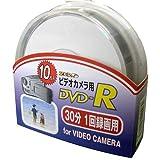 ビデオカメラ用DVD-Rデイスク10枚 MINIDVD-R4X10P