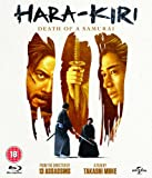 Hara-Kiri - Death Of A Samurai [Blu-ray] [2011] [Region Free]