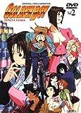 echange, troc Golden Boy - Volume 2 - 3 épisodes VF