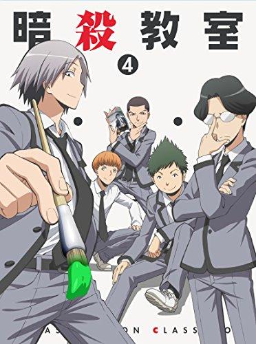 暗殺教室4 (初回生産限定版) [Blu-ray]