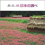 〈COLEZO!〉BGM 日本の調べ~郷愁の童謡・唱歌