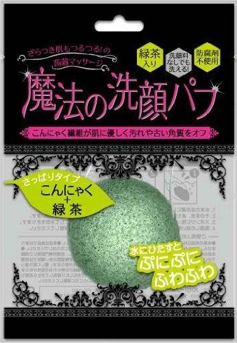 パパジーノ 魔法の洗顔パフ 緑茶