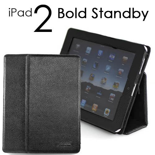 CaseCrown Apple iPad 2 Bold Standby case (Black) for iPad 2 (Built-in magnet for Apple Smart Cover's sleep & awake)