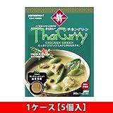 ヤマモリ タイカレーグリーン 200g×5個