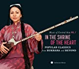 Music of Central Asia V7 (CD + DVD) Bukhara and Beyond Various
