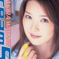 ドリームシャワー41/渡瀬晶 [DVD]