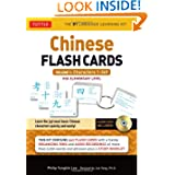 Chinese Flash Cards Kit Volume 1: Characters 1-349: HSK Elementary Level by Philip Yungkin Lee and Jun Yang