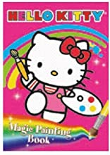 Hello Kitty Magic Painting Book 1 Pack
