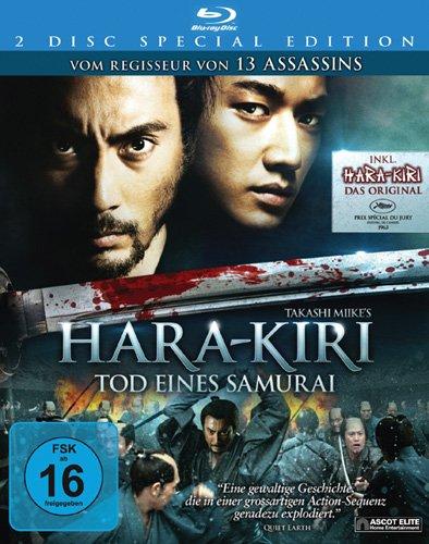 Hara-Kiri - 2-Disc Special Edition [Blu-ray] [Alemania]