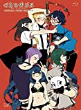 GATCHAMAN CROWDS SPECIAL PRICE EDITION [Blu-ray] -